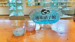 ガラス管 ペアグラス